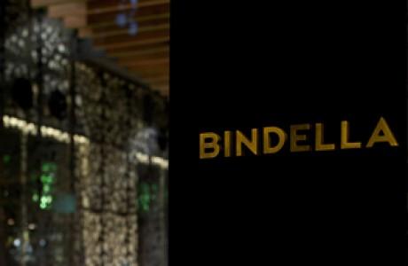 BINDELLA ITALIAN RESTURANT